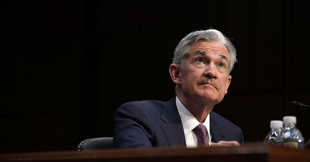 How much is the interest rate?